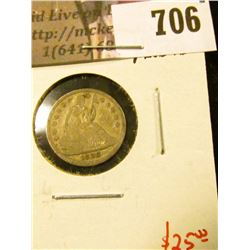 1838 Seated Liberty Half Dime, VG obverse, flatly struck reverse, value $25