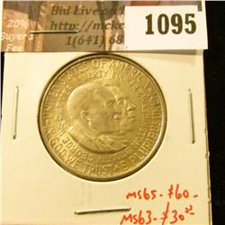 1095 . 1952 Washington-Carver Commemorative Half Dollar, UNC, MS63