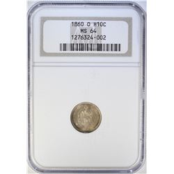 1860-O HALF DIME, NGC MS-64 SUPER! LOOKS MS-65