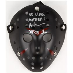 "Ari Lehman Signed Jason ""Friday the 13th"" Custom Matte Black Hockey Mask Inscribed ""Jason 1""  ""No Li"