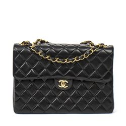 CHANEL Jumbo Small Turnlock