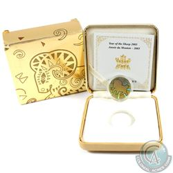 2003 Canada $150 Year of the Sheep Gold Hologram Coin. The 18-karat Gold (75% Gold & 25% Silver) coi