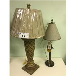 PAIR OF ORNATE DECORATIVE TABLE LAMPS