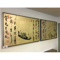 2 PIECES OF ORIENTAL STYLE ARTWORK