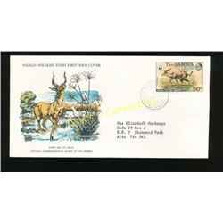 1976 Gambia Wildlife First Day Cover