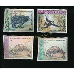 Laos Lot Of 4 Animal Postage Stamps