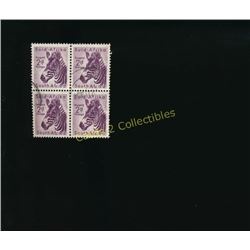 South Africa 2D Postage Stamps Block Of 4
