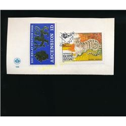 BBC Relay Station Stamp & Republic Of Guine