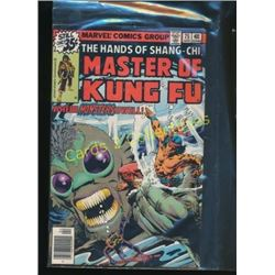 Marvel Master Of Kung Fu #75