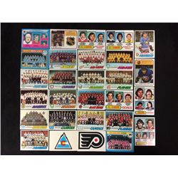 1970'S HOCKEY TRADING CARD LOT