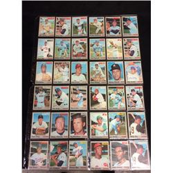 1970 TOPPS BASEBALL TRADING CARDS LOT
