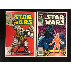 STAR WARS COMIC BOOK LOT #77, #76 (MARVEL COMICS)