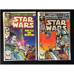 STAR WARS COMIC BOOK LOT #57, #53 (MARVEL COMICS)