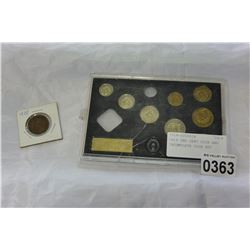 1918 ONE CENT COIN AND INCOMPLETE COIN SET