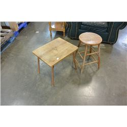 WOOD STOOL AND ENDTABLE