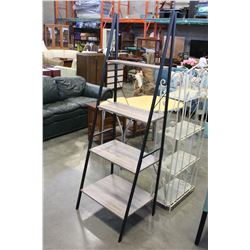 MODERN 5 TIER SHELF UNIT
