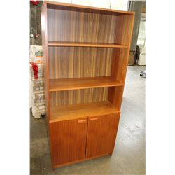 TEAK 6 BOOKSHELF CUPBOARD