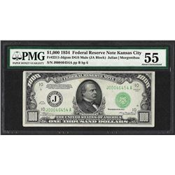 1934 $1,000 Federal Reserve Note Kansas City Fr.2211-J PMG About Uncirculated 55