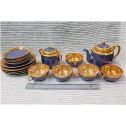 Complete China Tea Set (Made in Japan)