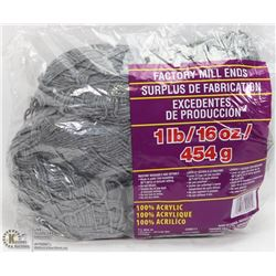 1LB BAG OF 100% ACRYLIC YARN GREY
