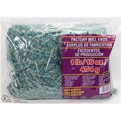 1LB BAG OF 100% ACRYLIC YARN GREEN & BLUE MIX