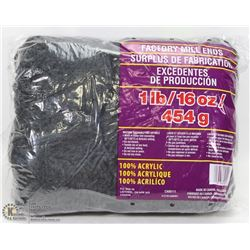 1LB BAG OF 100% ACRYLIC YARN DARK GREY