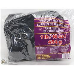 1LB BAG OF 100% ACRYLIC YARN BLACK
