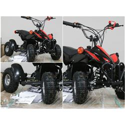 FEATURED ITEMS: NEW 49CC TWO STROKE GAS MINI QUAD!