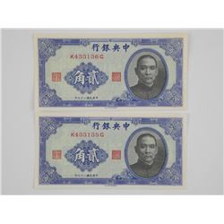 2x China 1940 20 Cents In Sequence UNC 'Central Ba