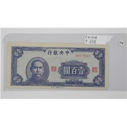 China UNC Note P-278. (OR)