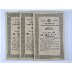 Lot (3) 1915 Imperial Russia Paper