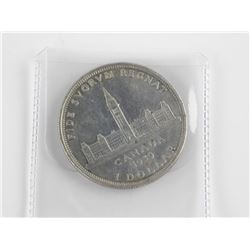 1939 King George Silver Dollar.