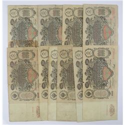 Lot (9) Russia '100' Denomination Notes Dated 1910.