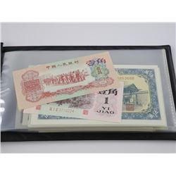 Estate - Book - China Notes Appear UNC - 'Review' Notes