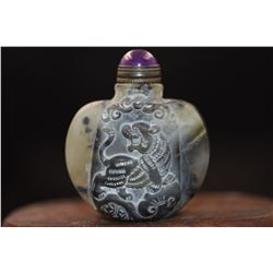 Antique Hand Carved Jade Snuff Bottle