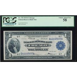 1918 $1 Chicago Federal Reserve Bank Note PCGS 58