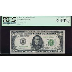 1928 $500 St Louis Federal Reserve Note PCGS 64PPQ