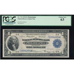 1918 $1 Philadelphia Federal Reserve Bank Note PCGS 63