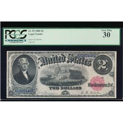 1880 $2 Legal Tender Note PCGS 30