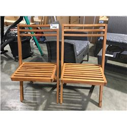 PAIR OF TEAKWOOD OUTDOOR FOLDING PATIO CHAIRS