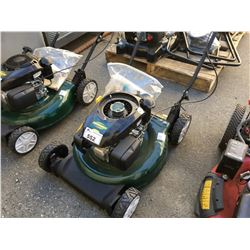 YARD WORKS GAS POWERED LAWN MOWER (MAY REQUIRE PARTS & REPAIR)