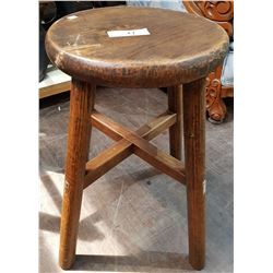 VINTAGE FARMHOUSE STOOL