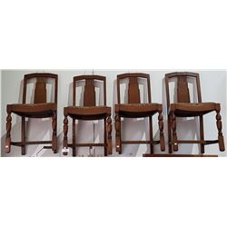 SET OF FOUR VINTAGE OAK KITCHEN CHAIRS