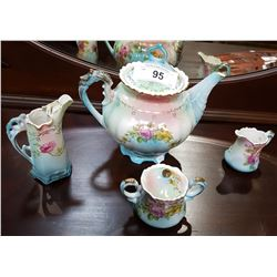 VINTAGE FOUR PC PORCELAIN TEASET