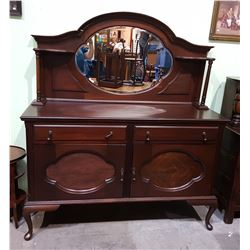VINTAGE QUEEN ANNE STYLE MAHOGANY SIDEBOARD W/MIRRORED GALLERY