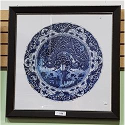 FRAMED PRINT OF EARLY VICTORIAN  PORCELAIN DESIGN
