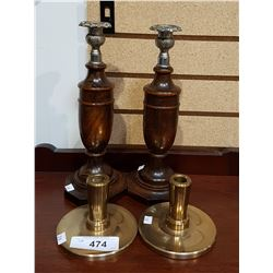TWO PAIRS VINTAGE CANDLESTICKS