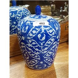 ASIAN LIDDED JAR