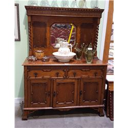 ANTIQUE OAK SIDEBOARD W/LARGE GALLERY