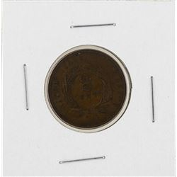 1864 Two Cent Piece Coin ERROR Rotated Reverse